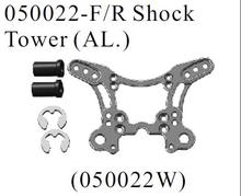 Piezas de coche HSP RC 050022 /050022N aleación F/R torre choque (Al.) Camión Buggy escala 1/5