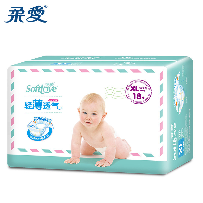 Love Soft Thin Breathable Paper Diaper Pants XL Code 18 PCs Baby Paper Diaper Pants Ultra Thin And Dry Baby Diapers First-Class