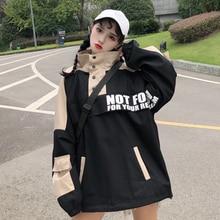 Harajuku Oversized Jacket Women 2019 Spring Autumn New Letter Print Loose Outwear Coat Hip Hop Streetwear BF Style Jackets