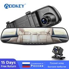 ADDKEY Full HD 1080P Автомобильный видеорегистратор Камера авто 4,3 дюймов зеркало заднего вида цифровой видеорегистратор двойной объектив регистратор видеокамера