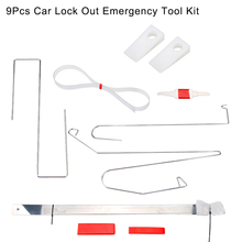 9Pcs/Set Universal Car Lock Out Emergency Tool Kit Unlock Door Open Special Repair Tools Auto Maintenance