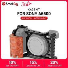 Клетка стабилизатор для камеры Sony A6500 с деревянной ручкой