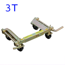 3T Car shifter New hydraulic Lever type Trailer Manual car shifter Moving vehicle artifact Car transfer tools
