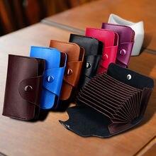 2 Стиль разных цветов из натуральной кожи модные банка с отделениями