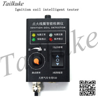 Diesel Natural Gas Vehicle Ignition Coil Fault Intelligent Detector OH6 Heavy Truck 3G4G Heavy Truck Tester