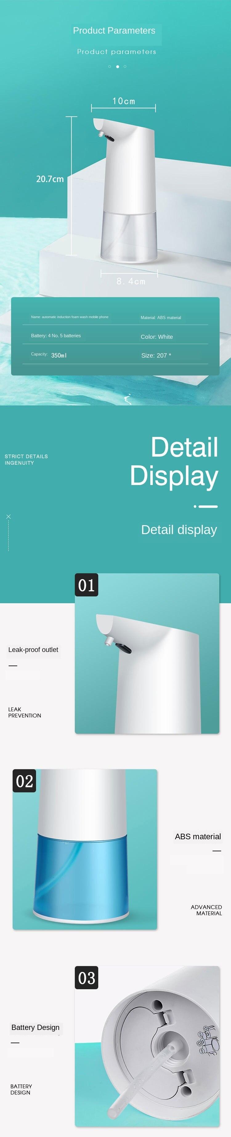 Hb5df54812ca74860b861ef81c111cf919 Automatic Foam Soap Dispenser Infrared Sensing Foam Soap Dispenser Induction Liquid Soap Dispenser For Bathroom Kitchen Hotel
