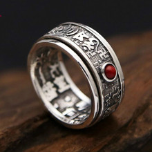 Red Gem Buddhist Heart Sutra Ring 925 sterling silver Jewelry men women Rotatable wedding Ring Gift buddhist heart sutra ring real 925 sterling silver for men women buddha ring vintage jewelry