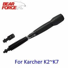 Сменная Автомойка, Распылительная насадка для струйной воды, палочка для распыления копья, насадка для распыления для Karcher K2 K3 K4 K5 K6 K7, Мойка ...