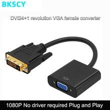 BKSCY adaptador/convertidor de vídeo DVI macho a VGA hembra 24 + 1 Adaptador VGA de 25 pines a Cable, adaptador VGA para pantalla de TV PS3 PS4 PC