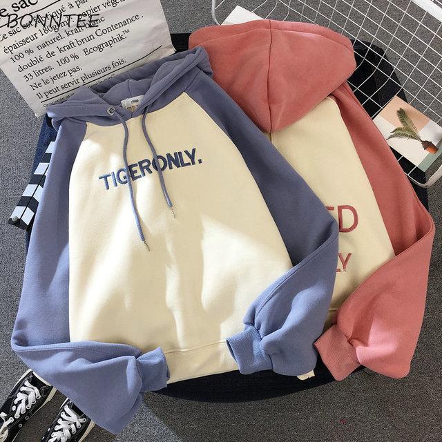 Hoodies Women Lazy Plus Velvet Thicken Letter Printed Womens Pullover Full Sleeve Hooded School Students Ladies Sweatshirts