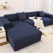 Современные l образные Чехлы для дивана секционный универсальный