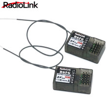Radiolink R6FG 2.4GHz 6 Channel FHSS Receiver Radio Sistem Kontrol Gyro Integer untuk RC4GS RC3S, RC4G T8FB Transmitter(China)