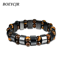 BOEYCJR Tiger Eyes Stone Beads Magnet Bangles & Bracelets Fashion Jewelry Natural Energy for Women or Men
