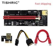 TISHRIC 5pcs VER 009s Riser Card 3 In 1 Riser per scheda Video PCI E PCI Riser Extender cavo adattatore USB 3.0 per GPU Miner Mining