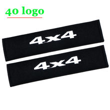 2PCS Black Car Seat Belt Cover Shoulder Pads Car Case for Jeep 4x4 Audi Toyota Mini Cooper Ford BMW Kia Mercedes Suzuki Fiat Y01(China)