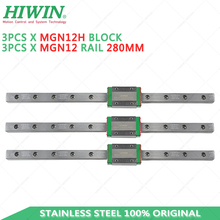 Free Shipping stainless steel set of 3 pcs HIWIN MGN12 280mm linear guide rail with MGN12H slide block carriages for 3D Printer