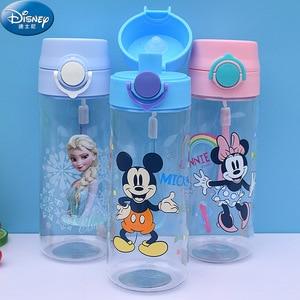 Disney Mickey Mouse Princess A