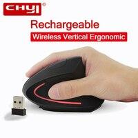 CHYI беспроводная мышь 5-го поколения Вертикальная мышь эргономичная Micro USB перезаряжаемая для лечения запястья мыши с коврик для мыши комплек...