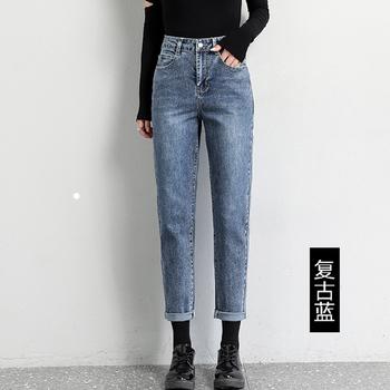 Czytelne dżinsy damskie dżinsy dla mamy dżinsy damskie z wysokim stanem Push Up duże rozmiary damskie jeansy Denim tanie i dobre opinie LEGIBLE COTTON Poliester Pełnej długości Osób w wieku 18-35 lat Na co dzień Stripe Zipper fly NONE Proste Luźne light