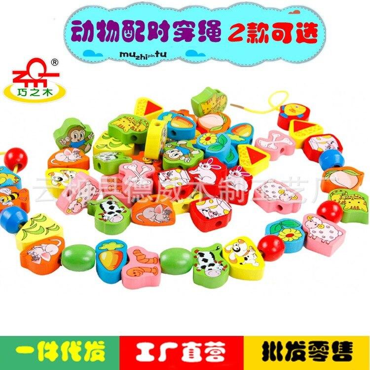 QZM Large Size Wooden Beaded Bracelet String Lanyard Building Blocks Toy Infant Child Early Childhood Educational DIY Toy