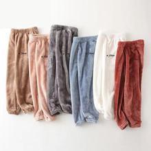 Теплые штаны для мальчиков и девочек от 3 до 9 лет Детские Бархатные Леггинсы домашние зимние штаны для маленьких детей свободные пижамные штаны