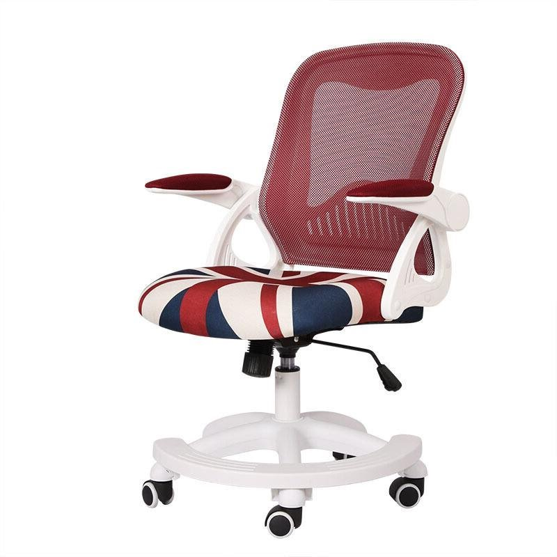 H1 Children's Study Chair Can Lift Student Writing Desk Home Desk Computer Seat Children's Rotating Backrest Stool Kid Chairs