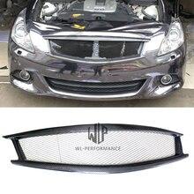 G25 G37 Высококачественная Передняя решетка гриль бампера из углеродного волокна, комплект для кузова, решетка для Infiniti G25 G37, Стайлинг автомобиля 09-13