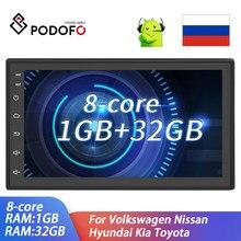 Podofo 1 + 32GB 8 rdzeń samochodowy odtwarzacz multimedialny 2 Din nawigacja GPS Android Wifi Radio dla Volkswagen Nissan Hyundai Kia Toyota