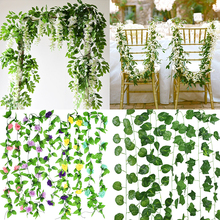 Wedding Arch Artificial Flower Decoration Fake Plant Wisteria Artificial Flower