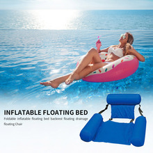 Floating-Row Pool Water-Hammock Foldable Swimming Beach PVC Outdoor-Elements