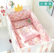 Korean Style Cot Bumper Protector Cute Crown Shape For The Crib Side Around Bed Room Decorations Stuff For Newborn Babies