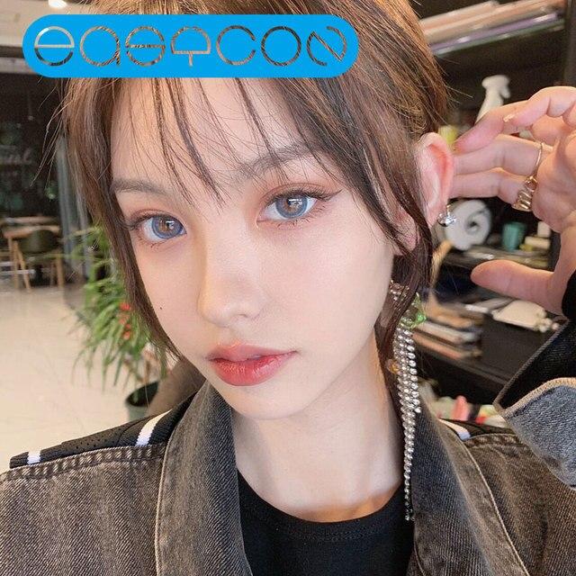 easycon контактные линзы набор кисточек для макияжа 0 ~ 80 рецептурные фотография