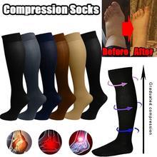 KLV 1Pair Unisex Compression Long Socks Women Men Pure Color