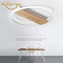 Wood Ultra-thin Ceiling Lights Modern Led Lamp For Living Room Bedroom Luminaire Porch Aisle Corridor Lighting Fixtures