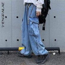 SHENGPALAE 2021 Neue Frühjahr Casual Jeans Frau Lange Hosen Cowboy Weibliche Lose Streetwear Hohe Taille Breite Bein Hosen ZA5880