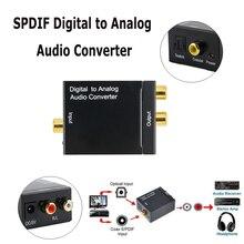 SPDIF цифро-аналоговый аудио конвертер ЦАП усилитель декодер волокно коаксиальный аудио RCA сигнал в аналоговый L/R аудио адаптер