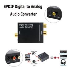 Audio-Converter DAC Amplifier-Decoder Fiber Coaxial Digital Analog SPDIF To L/R Signal
