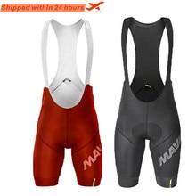 2021 летние шорты-комбинезон с для велоспорта Coolmax гелевая Подушка 19D велосипедные трико MTB Ropa Ciclismo влагоотводящие велосипедные брюки