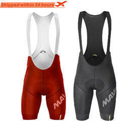 2021 Cycling Bib Shorts Summer Coolmax 19D Gel Pad Bike Tights MTB Ropa Ciclismo Moisture Wicking Bicycle Pants