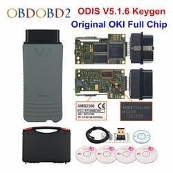 Оригинальный OKI 5054A ODIS 5.1.6 Keygen Bluetooth AMB2300 5054 полный чип Поддержка UDS 6154 V5.1.6 WIFI автомобильный диагностический инструмент