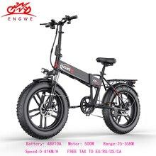 Электрический велосипед 20*4,0 дюймов, толстая шина, алюминиевый складной электрический велосипед 48V10A 500 Вт, мощный велосипед, 6 скоростей, Горный/Снежный/пляжный ebike