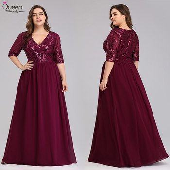 Plus Size Burgundy Mother Of The Bride Dresses A-Line V-Neck Sequined Lace Farsali Elegant Mother Dress For Party Robe De Soiree 1