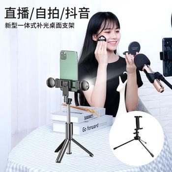 Bluetooth lampy przy powodzi Selfie Stick jednoczęściowy statyw do kijka do Selfie Selfie Stick podwójne lampy Anti-shake skalowanie Selfie Stick tanie i dobre opinie xuan yu Xin R6 R8 R9 Selfie Stick