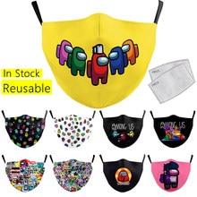 Entre nós máscaras faciais para crianças adulto respirável máscara protetora ao ar livre à prova de poeira máscara de boca lavável máscaras de tecido reutilizável