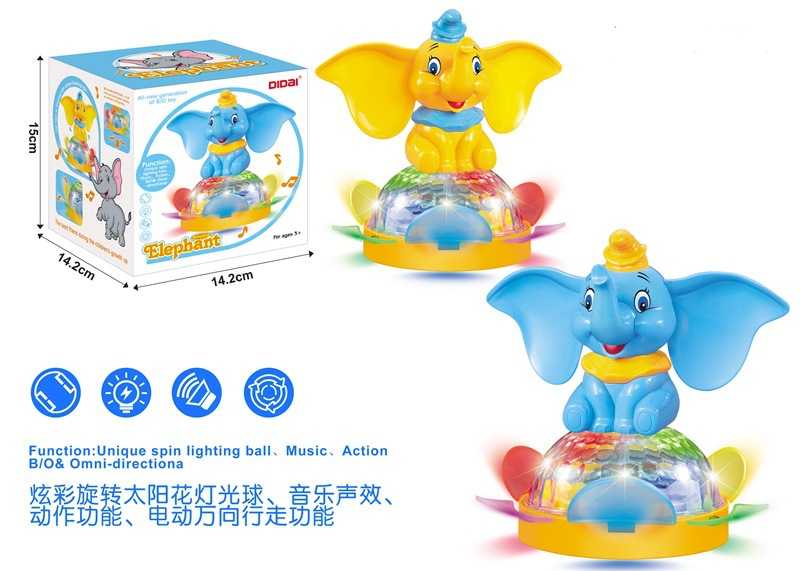 Children Electric Universal Toy Music Flash Dumbo Sunflower Car Model Toys Stall Hot Selling