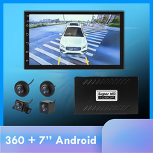DVR Bird-View-System Surround Android Recording Seamless Waterproof 1080P No 4 with 2din
