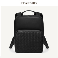 Luxury leather backpack men's large capacity fashion casual computer bag Korean backpack brand design woven bag simple 2020 New