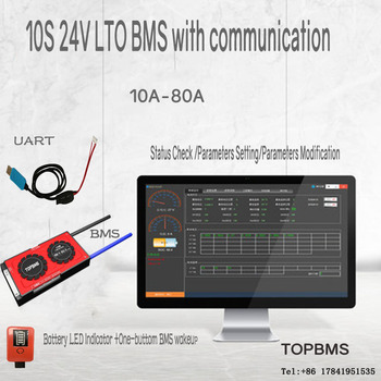 10S 24V LTO BMS 20A -80A with Bluetooth phone APP RS485 CANbus NTC UART used for LTO Batteries 2.3V2.4V connected in 10 series image