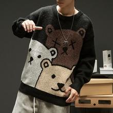 Fashion Cartoon Bear Sweater Men's Winter Men's Women's Long-sleeved Knitted Pullover Sweater Oversized 2021 New Cotton Coat