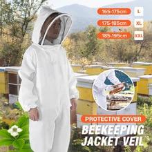 Одежда для пчеловодства, профессиональная одежда для пчеловодства, костюм для пчеловодства, шляпа с вуалью, все оборудование для тела